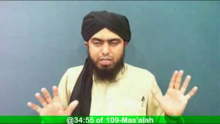 EAM 9 - Taaveez - Engr Ali Mirza from 109-masalah