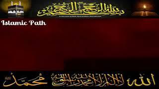 Allah ka azab kaisa hoga? By tauseef ur Rehman