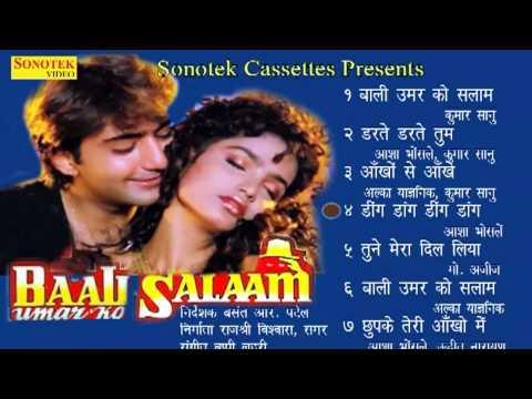 Xxx Mp4 Bali Umar Ko Salam Hindi Movies 1994 Audio Juke Box 3gp Sex