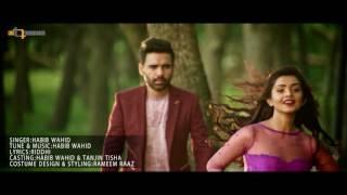 Beporowa Mon Teaser By Habib Wahid And Tanjin Tisha 1080p
