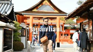 JAPAN HAUL: SNACKS, Snacks and more snacks! 😂 🐽 | PART 1 🇯🇵🍞🍙🍫🥮