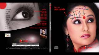 bhalo chatri - ভাল ছাত্রী -  LOPA HOSSAIN - ari - iav