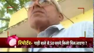 Delhi Mein Saste Pyaaz KI Sale, Khufiya Camere Mein Ujagar Hua Khel!