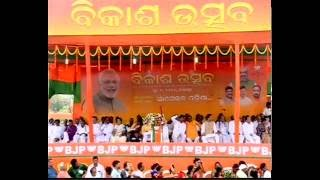 PM Shri Narendra Modi addresses Vikas Parv Rally in Balasore, Odisha : 02.06.2016