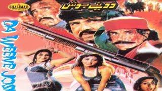 Badar Munir, Asif Khan - Da Weene Josh - Pashto Movie