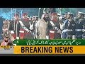 Download Video Download Saudi Crown Prince Mohammed bin Salman receives Guard of Honour at PM House 3GP MP4 FLV