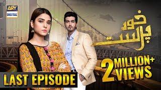 KhudParast - Last Episode - 23rd March 2019 - ARY Digital Drama