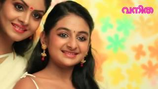 Gayathri Arun with  Esther Anil for Vanitha Cover Shoot