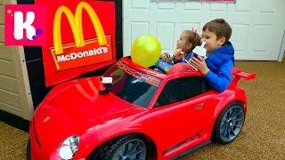 McDonalds не продал Кате Happy Meal на МакДрайв Пранк Bad beby Задание на ВНИМАНИЕ Видео для детей