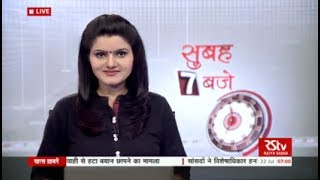 Hindi News Bulletin | हिंदी समाचार बुलेटिन – July 22, 2017 (7 am)