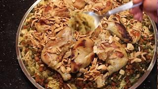 طريقة عمل اوزي الدجاج الشهي