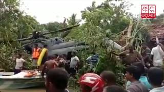 Air Force helicopter in Baddegama crashes