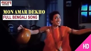 Rituparna dance in Mon Amar Deho Ghori || Meyrao Manush