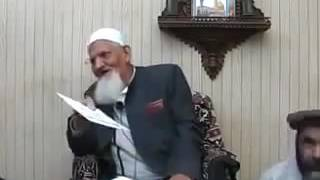 Bibi zainab s.a ki jurat molvi ishaq marhoom