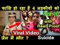 Download Video Download Real Proof || Isme Tera Ghata Viral Video || 4 Ladki ka Jail or Fasi | Most Viral 4 Girls Musically| 3GP MP4 FLV
