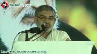 [24th Demise Anniversary Imam Khomaini Karachi] [1 2017] Speech Ali Murtaza Zaidi