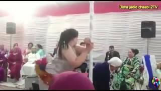 اجمل واحلى رقص من اكبر واجمل شيخة مغربية في حفل شعبي  ♪ ♪ CHIKHAT MAROC DANCE