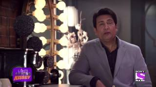 Lights Camera Kissey - Mr India Anil Kapoor Casting