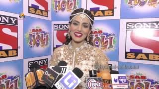 Sudeepaa Singh|SAB Ki Holi 2016