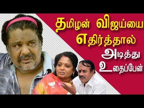 Xxx Mp4 Vijay Mersal Gst Issue Mansoor Ali Khan Takes On Tamilisai Tamil News Today Tamil News Redpix 3gp Sex