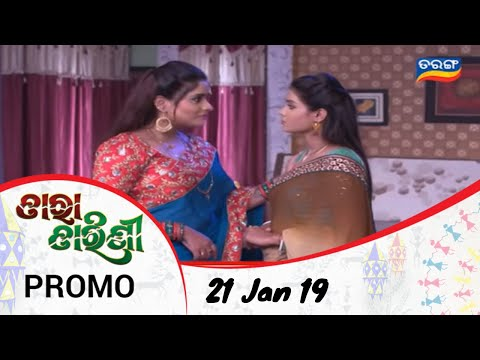 Xxx Mp4 Tara Tarini 21 Jan 19 Promo Odia Serial – TarangTV 3gp Sex