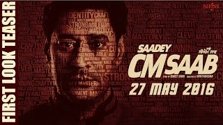 Saadey CM Saab - First Look Teaser - Harbhajan Mann | Latest Punjabi Movie | 27 May 2016 - Sagahits