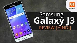 Samsung Galaxy J3: Review |Overview |Specs [Hindi]