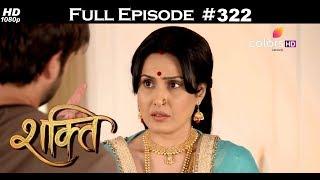 Shakti - 17th August 2017 - शक्ति - Full Episode