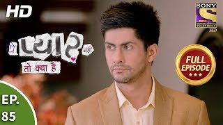 Yeh Pyaar Nahi Toh Kya Hai - Ep 85 - Full Episode - 13th July, 2018