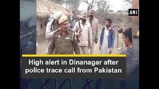 High alert in Dinanagar after police trace call from Pakistan - Punjab News