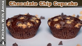 Chocolate Chip Cupcakes Without Oven - Easy Chocolate Chip Muffins Recipe - Kitchen With Amna