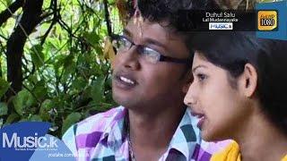 Duhul Salu - Lal Mudannayake From www.Music.lk