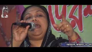 বন্ধু আমার হইলো দেশ সান তরি    By Ruma Sorokar    Bangla Baul Gaan 2018
