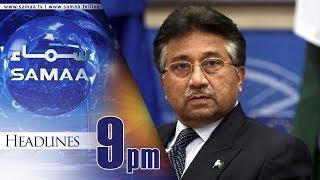 Samaa Headlines | 9 PM | SAMAA TV | 19 Aug 2017