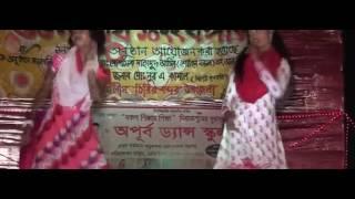 Bangla New Dance 2017| Tomare Tomare Song | Rani | Doly |