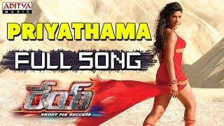 Priyathama Full Song || Rey Movie || Sai Dharam Tej, Saiyami Kher, Sradha Das