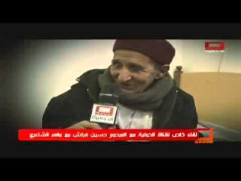 حسين فرنش مع ماهر الشاعري على قناة ليبيا الدولية