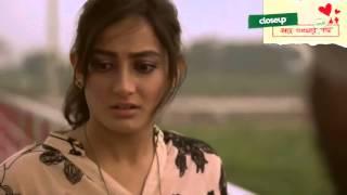 Look Back-Closeup Kache Ashar Shahoshi Golpo 2016