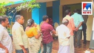 BJP gets first panchayat in Thiruvananthapuram district| Manorama News