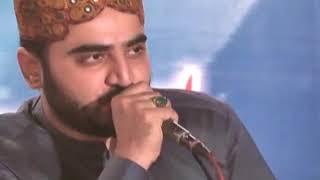 Mehfil-e-Naat(saww) 14th annual 12-08-17, (Shakeel Ashraf Qadri Sahab), at bhaun distt chakwal