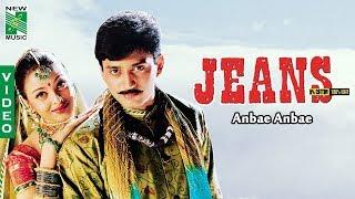 Anbae Anbae | Prashanth | Aishwarya Rai | Jeans | A.R.Rahman