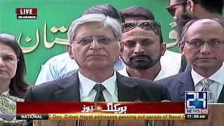 Aitazaz Ahsan bashes PM Nawaz Sharif in media talk   24 News HD