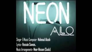 NEON ALO  by  AKASH