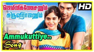 Gemini Ganeshanum Suruli Raajanum Scenes   Ammukuttiye Song   Atharva cheat Regina and Aaditi