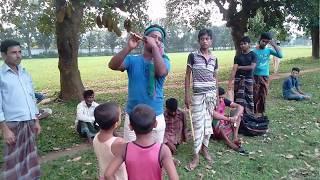 গ্রাম বাংলার সুমধুর বাশির সুর