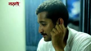 and PACKUP | Making Part 6 | Lorai | Bengali Movie2015