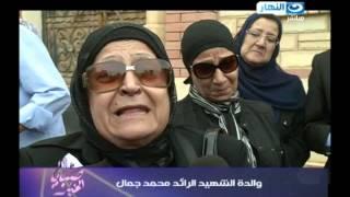 صبايا الخير| حلقة عن الشهيد الرائد محمد جمال شهيد كمين ميدان لبنان