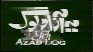 pakistani ptv tele world old classical play drama yeh / ye azad / azaad log