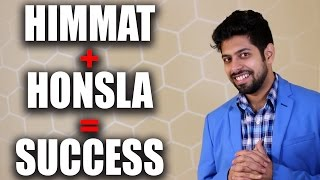 Real Life Motivational Story in Hindi