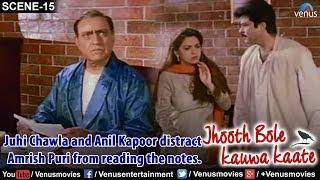 Urmila (Juhi Chawla) and Shankar (Anil Kapoor) distract Mr abhyankar from reading the notes